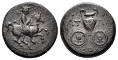 Ancient Coins - Thessaly, Krannon. 350 - 300 BC. AE Dichalkon (4.06 gm, 17mm). BCD Thessaly II, 119