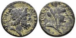 Ancient Coins - Kilikia, Anazarbos (as Caesarea ad Anazarbum). 2nd century AD. AE 21mm (7.02 gm). RPC III 3372