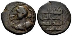World Coins - Zengid Atabegs. Qutb al-Din Muhammaad b. Zengi. A.H. 594-616/1197-1219 AD. AE Dirham (11.54 gm, 26mm). Sinjar mint. Dated A.H. 596. Album 1880.2