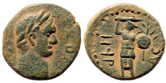 Ancient Coins - Judaea. Ascalon. Domitian. 81-96 AD. AE 18mm (5.03 gm). 94-95 AD. SNG ANS 701