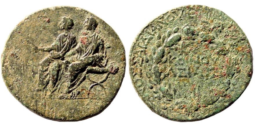 Ancient Coins - Lydia, Sardeis. Germanicus and Drusus, Caesars, ca 23-26 AD. AE 27mm (12.38 gm). RPC I 2994