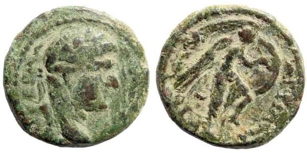 Ancient Coins - Judaea, The Herodians. Agrippa II, circa 50-100 AD. AE 18mm (5.07 gm). Caesarea Paneas, 83-84 AD. Hendin 604; RPC 2264