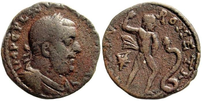 Ancient Coins - Phoenicia, Tyre. Valerian I, 253-260 AD. AE 28mm (11.29 gm). Cf. Lindgren/ Kovacs 2393