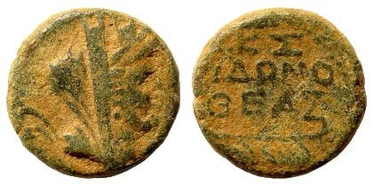 Ancient Coins - Phoenicia, Sidon. Imperial Times. AE 14mm (2.94 gm). Dated 116-117 AD. SNG Copenhagen 245