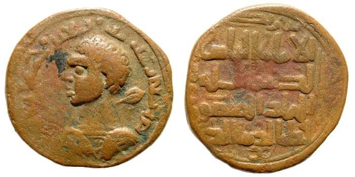 Ancient Coins - Zengid. Qutb al-Din Muhammad , Sinjar. 1197-1219 AD. AE Fals (11.66 gm, 22mm).  S/S 81