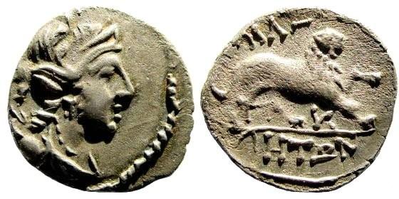 Ancient Coins - Gaul, Massalia. Circa 130-121 BC. AR Tetrobol (2.47 gm, 16mm). Cf. SNG Copenhagen 764-73