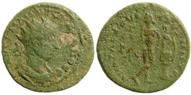 Ancient Coins - Cilicia, Anazarbos. Gordian III 238-244 AD. AE 23mm (9.63 gm). Ziegler, Anazarbos 688.2