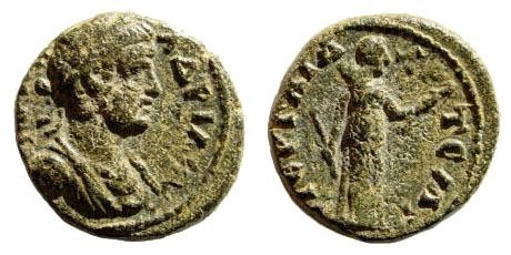 Ancient Coins - Pamphylia, Perga. Hadrian. 117-138 AD. AE 14mm (2.55 gm). SNG PFPS 287