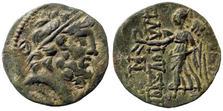 Ancient Coins - Kilikia, Islands off, Elaiussa Sebaste. 1st century BC. AE 20mm (4.72 gm). SNG France 1134