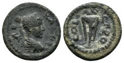 Ancient Coins - Troas, Alexandria Troas. Severus Alexander. 222-235 AD. AE 15mm (2.29 gm). SNG Turkey 9, 149