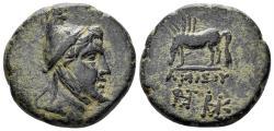 Ancient Coins - Pontos, Amisos. Time of Mithradates VI Eupator. Circa 100-70 BC. AE 24mm (12.30 gm). SNG BM Black Sea 1215