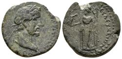 Ancient Coins - Kilikia, Seleukeia. Antoninus Pius. 138-161 AD. AE 23mm (9.38 gm). Lindgren/ Kovacs A1579A (same dies)
