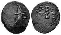Ancient Coins - Sophene Kingdom. Mithradates II Philopator. Circa 89-85 BC. AE Dichalkon (3.74 gm, 17mm). Cf. Kovacs 34