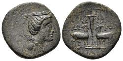 Ancient Coins - Ionia, Ephesos. Circa 48-27 BC. AE 18mm (4.03 gm). Demetrios, Kokos and Sopatros, magistrates. SNG Copenhagen 342