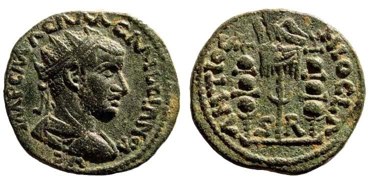 Ancient Coins - Pisidia, Antiocheia. Aemilian, 253. AE 23mm (5.79 gm). SNG Krzyžanowska (dies I/5). Rare