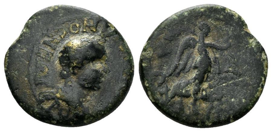 Ancient Coins - Ionia, Smyrna. Vespasian Junior. Caesar, ?-95/6 AD. AE 17mm (3.20 gm). RPC II 1028