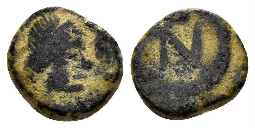 World Coins - Justinian I. 527-565. AE Nummus (0.77 gm, 10mm). Rome mint. Struck circa 542. BMC Vandals 140 (Vandalic)