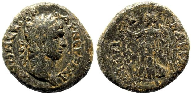 Ancient Coins - Lydia, Nakrasa. Trajan. 98-117 AD. AE 19mm (3.11 gm). BMC 11