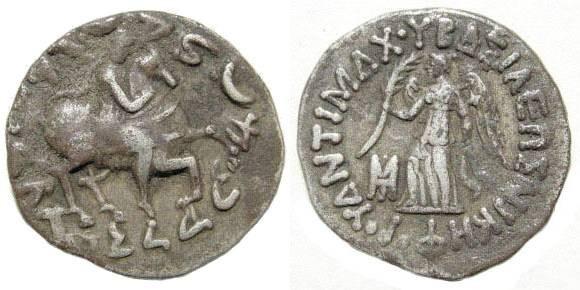 Ancient Coins - Bactrian Kingdom. Antimachos II (174-165 B.C.). AR Drachm (2.32 gm, 17mm). SNG ANS 424; MACW 1674