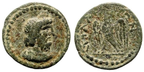 Ancient Coins - Pamphylia, Attaleia. 2nd – 1st century BC. AE 15mm (2.59 gm). Apparently unpublished