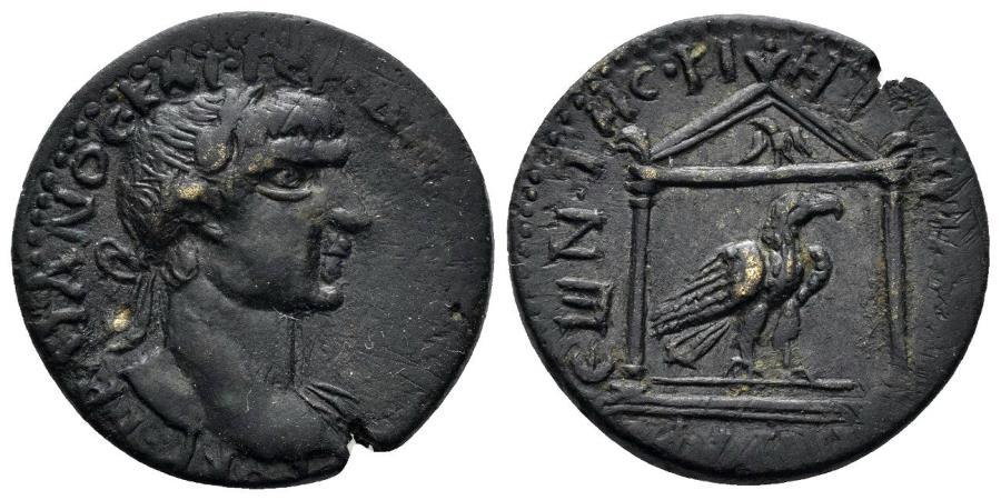 Ancient Coins - Kilikia, Philadelphia. Trajan, 98-117 AD. AE 23mm (6.25 gm). SNG Levante 575