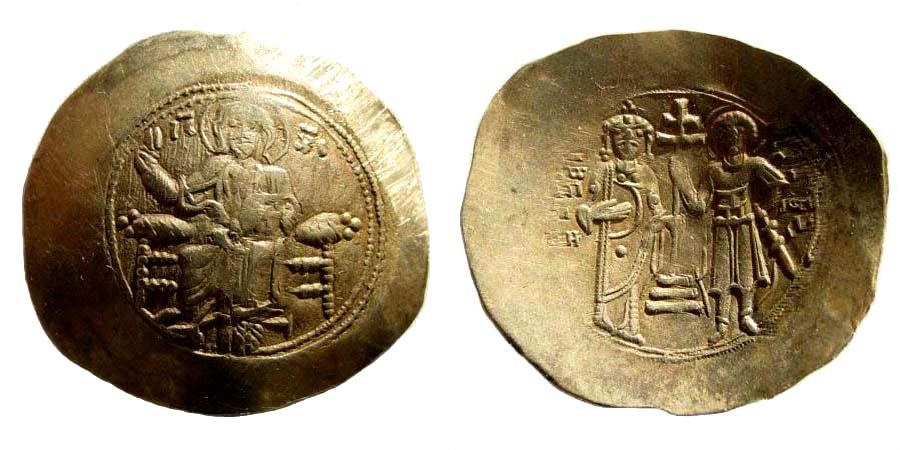 Ancient Coins - John II Comnenus. 1118-1143. EL Aspron Trachy (3.47 gm, 31mm). Constantinople mint. Struck 1122-1143. DOC 8c; SB 1942