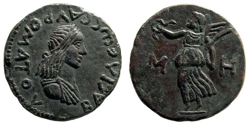 Ancient Coins - Bosporian Kingdom. Sauromates I. 93-124 AD. AE 48 Unit (7.40 gm, 26mm). Struck circa 108-115 AD. SNG Copenhagen 39