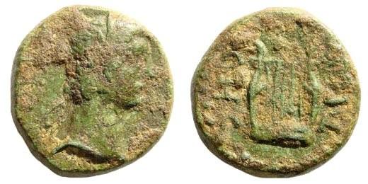 Ancient Coins - Thrace, Sestos. Trajan, 98-117 AD. AE 17mm (3.68 gm). BMC 17