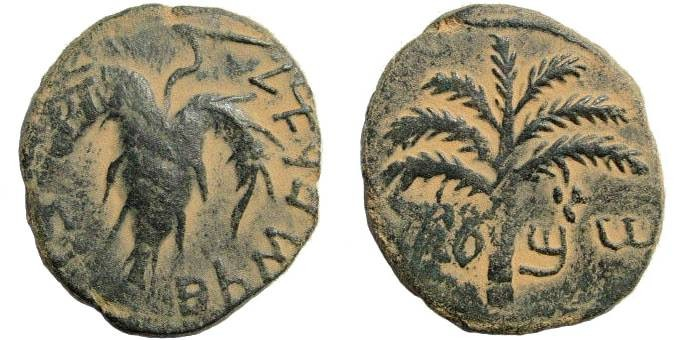 Ancient Coins - Judaea. Bar Kochba Revolt. 132-135 CE. AE 24mm (9.24 gm, 12h). Undated year 2 (133/4 CE). Mildenberg 87 (O7/R-)