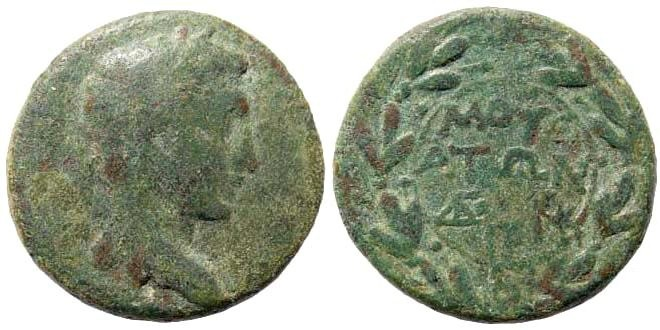 Ancient Coins - Kilikia, Mopsos. Claudius I, 41-54 AD. AE 24mm (9.05 gm). Dated year 110, 42/43 AD. SNG BN Paris 1963; H. von Aulock, Mopsos, 24c; RPC 4052. Ex Karbach collection