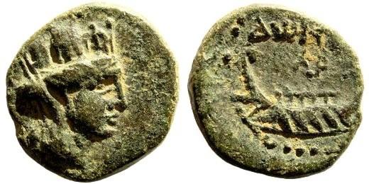 Ancient Coins - Phoenicia, Dora. Circa 64-76 AD. AE 15mm (2.77 gm). Cf. BMC 23