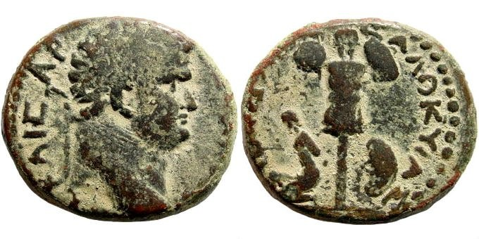 Ancient Coins - Judaea, Caesarea(?). Titus. 79-81 CE. AE 23mm (11.43 gm). 'Judaea Capta' Issue. Meshorer 384a; Hendin 745; RPC II 2313