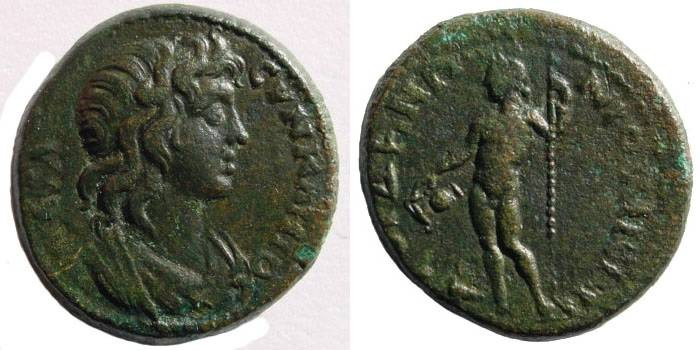 Ancient Coins - Lydia, Gordus-Julia. Time of Commodus, 178-192 AD. AE 20 mm (5.29 gm). SNG von Aulock 2980; BMC 8. Scarse mint