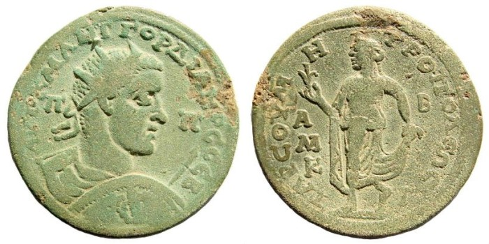 Ancient Coins - Cilicia, Tarsus. Gordian III, 238-244 AD. AE 35mm (26.49 gm). SNG France 1709 (same dies)