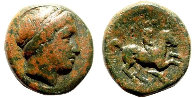 Ancient Coins - Macedonian Kings. Philip II, 359-336 BC. AE 19mm (7.9 gm). Uncertain mint. SNG ANS 864