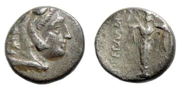 Ancient Coins - Mysia, Pergamon, early third cent BC, AR Diobol (1.32 gm, 11mm). SNG Kayan 64