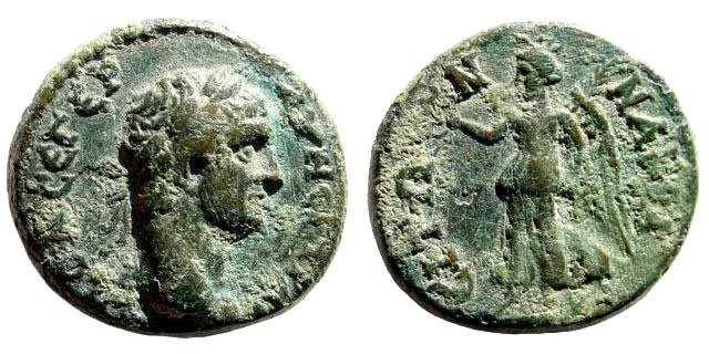 Ancient Coins - Lydia, Nakrasa. Trajan. 98-117 AD. AE 18mm (4.12 gm). BMC 11