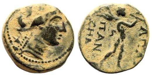 Ancient Coins - Phrygia, Apameia. Circa 133-48 BC. AE 17mm (3.65 gm). Paukr. Zeno magistrate. SNG Copenhagen 193
