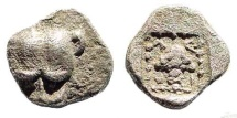 Ancient Coins - Thraco-Macedonian Region, Uncertain. 5th century BC. AR Hemiobol (0.22 gm, 6mm). Tzamalis 56