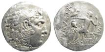 Ancient Coins - Eastern Europe, Imitations of Alexander III of Macedon. Mid 2nd - 1st centuries BC. AR Tetradrachm. Göbl OTA 573