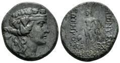 Ancient Coins - Thrace, Maroneia. After 146 BC. AE 26mm (12.99 gm). Schönert-Geiss 1426