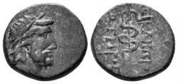 Ancient Coins - Mysia, Pergamon. 133 BC - Imperial Times. AE 16mm (3.74 gm). SNG BN 1828