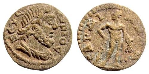 Ancient Coins - Lydia, Sardeis. 1st half 3rd century AD. AE 15mm (1.61 gm). Lindgren/ Kovacs A809A; BMC 86