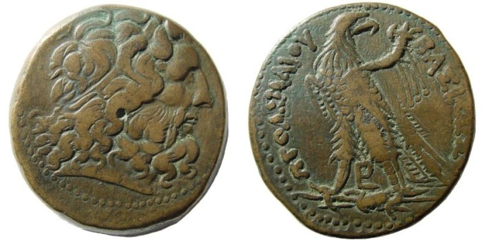 Ancient Coins - Ptolemaic King of Egypt. Ptolemy IV. 221-205 BC. AE 39mm (50.21 gm). Svoronos 148f; Weiser 92; SNG Copenhagen 228