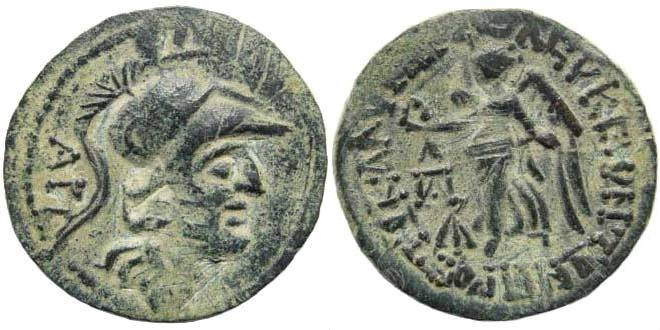 Ancient Coins - Cilicia, Seleukeia. 1st century BC-1st century AD. AE 22mm (5.80 gm). SNG PFPS 1016