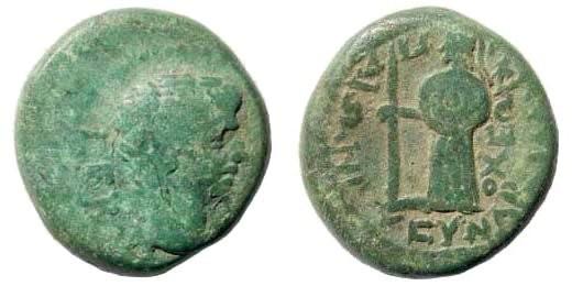 Ancient Coins - Karia, Antiochia ad Maeandrum. Augustus. 27 BC-14 AD. AE 14mm (2.53 gm, 12h). Paionios, member of the synarchia(?). RPC 2834