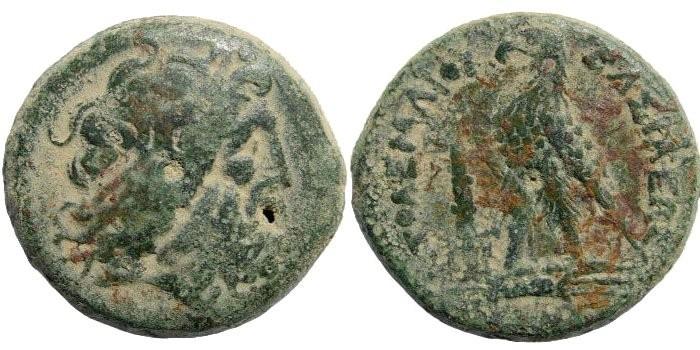 Ancient Coins - Ptolemaic Kingdom. Ptolemy II Philadelphos. 285-246 BC. AE Obol (23mm, 10.50 gm). Tyre mint. Struck 249-246 BC. Svoronos 708; Weiser 55; SNG Copenhagen 495