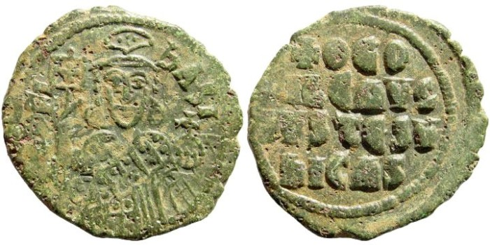 Ancient Coins - Theophilus, 826-842 AD. AE Follis (8.38 gm, 30mm). Constantinople mint. Struck 830/1-842 AD. Sear 1667
