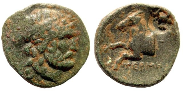 Ancient Coins - Pisidia, Termessos. 2nd -1st century BC. AE 21mm (5.29 gm). SNG PfPs 526 (with same countermark)
