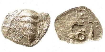 Ancient Coins - Ionia, Ephesos, 500-420 BC, AR Milesian standard 1/64th stater (0.14 gm, 6mm). SNG Kayan 126